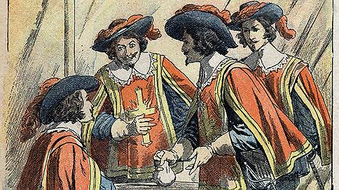 Д`Артаньян и три луидора  / Сколько зарабатывали и тратили мушкетеры