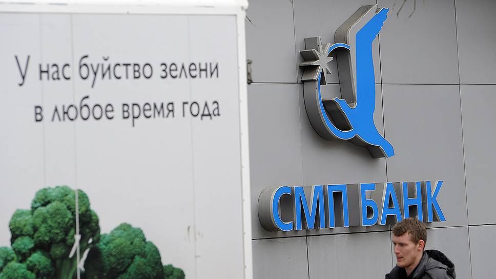 Человек-банкрот: квартира банку не нужна