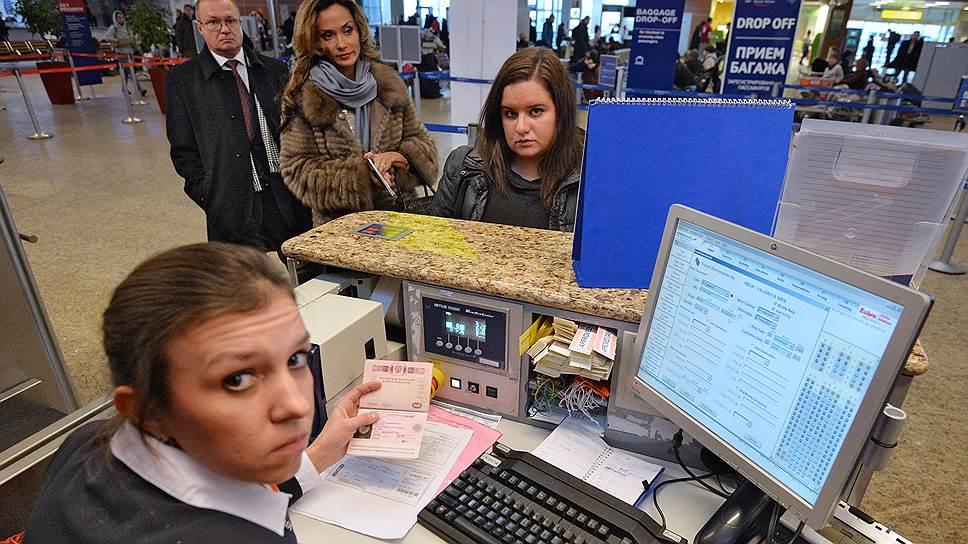 Как ситуация с «Трансаэро» отразится на авиабилетах
