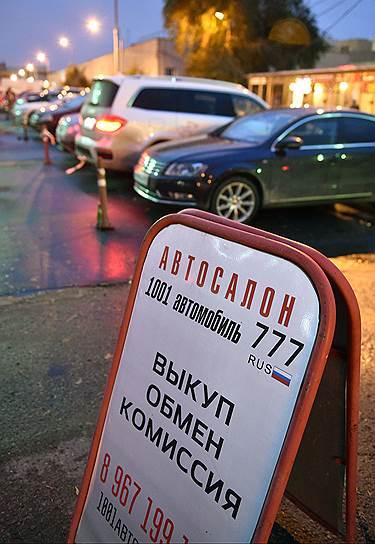 """""""1001 автомобиль"""" — лишь один из нескольких мошеннических салонов, действующих, в частности, в """"Автосити"""" на Ленинградке и в АТЦ """"Москва"""" на Каширке"""