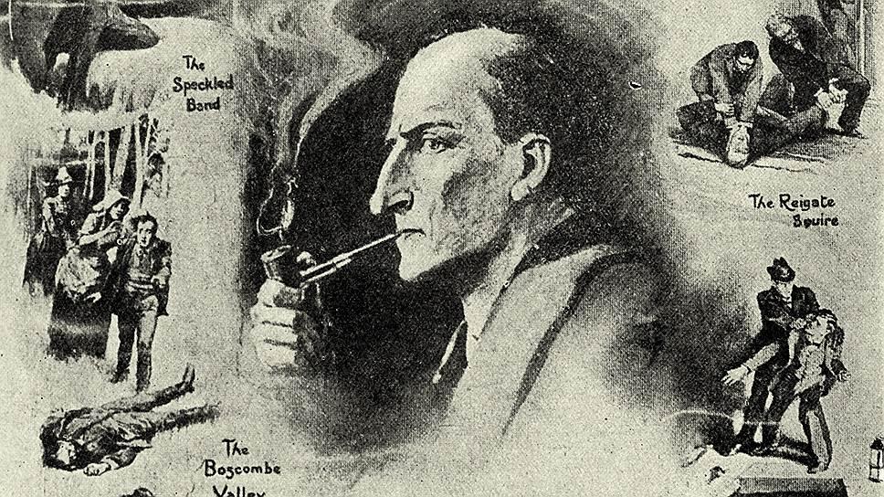 Хотя большинство преступлений Шерлок Холмс раскрывал исключительно ради любви к искусству, детективный труд обеспечил ему достойную старость