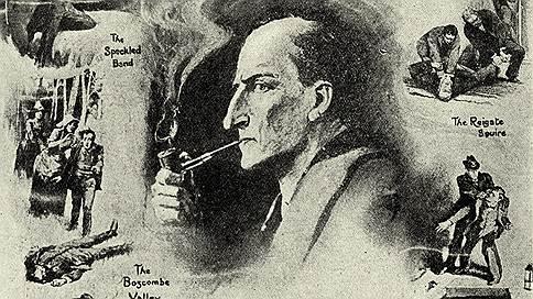 Монетизация дедукции  / Сколько зарабатывали и тратили Шерлок Холмс и доктор Ватсон