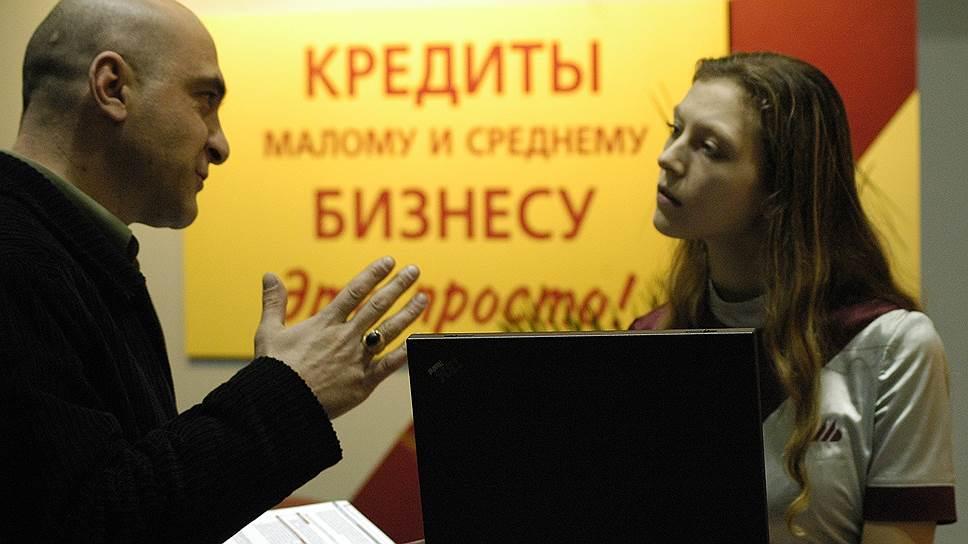 В какой поддержке нуждаются малые предприниматели в России
