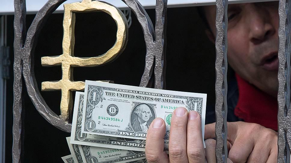Сюрпризы прошлогоднего рубля