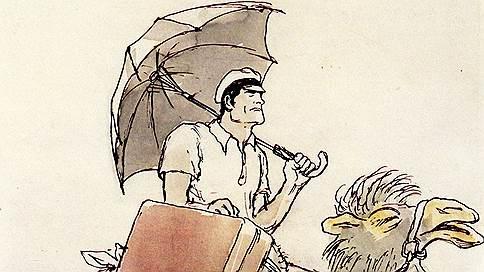 Бухгалтерия великого комбинатора  / «Двенадцать стульев» и «Золотой теленок» по современному курсу
