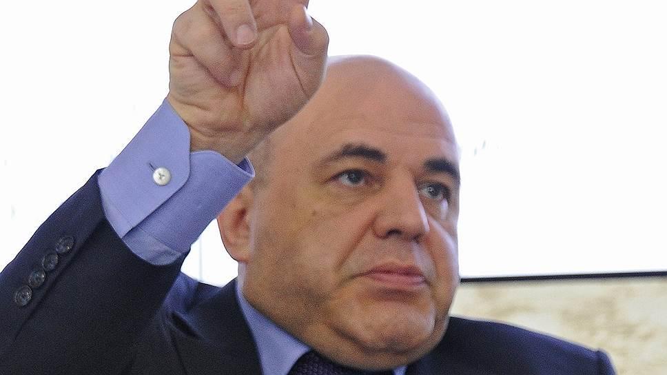 Глава ФНС Михаил Мишустин готов к новым победам над недобросовестными налогоплательщиками