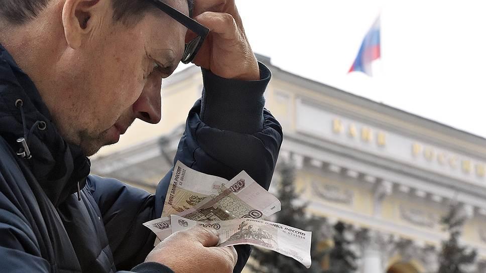 Чем опасна для страны финансовая безграмотность граждан
