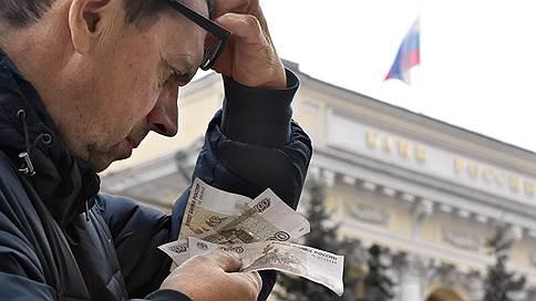Чем опасна для страны финансовая безграмотность граждан  /