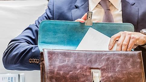 Какие статьи бюджета надо сокращать в первую очередь  /