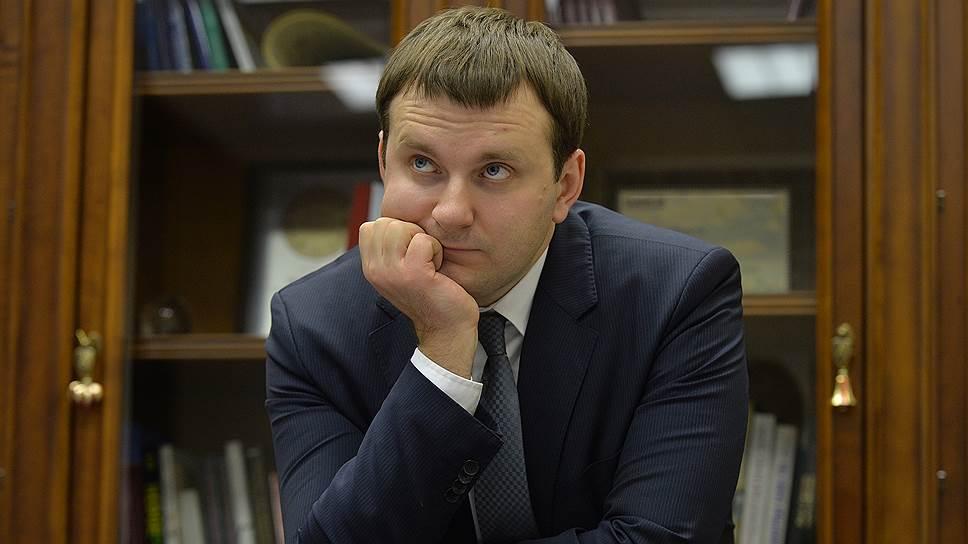 Максим Орешкин — о мировом экономическом кризисе и о том, сможет ли Россия выбраться из ловушки стагнации