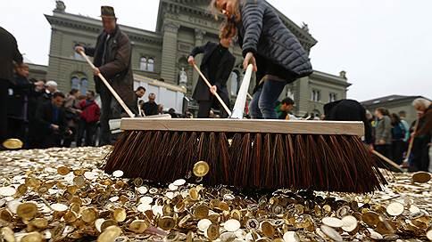 За что Швейцария собирается платить гражданам  /