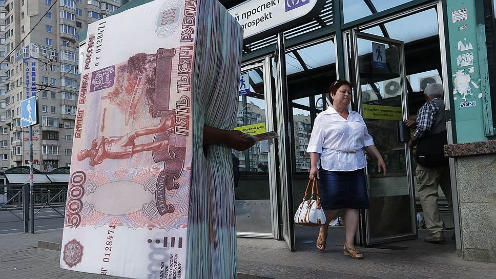 Чем опасны для страны «черные кредиторы»