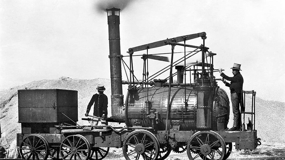 Символом первой промышленной революции стал паровой двигатель