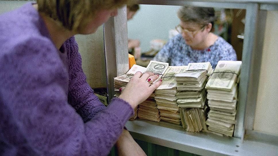 Сумма, потраченная на денежную реформу, примерно равнялась объему изъятых в ее ходе денег