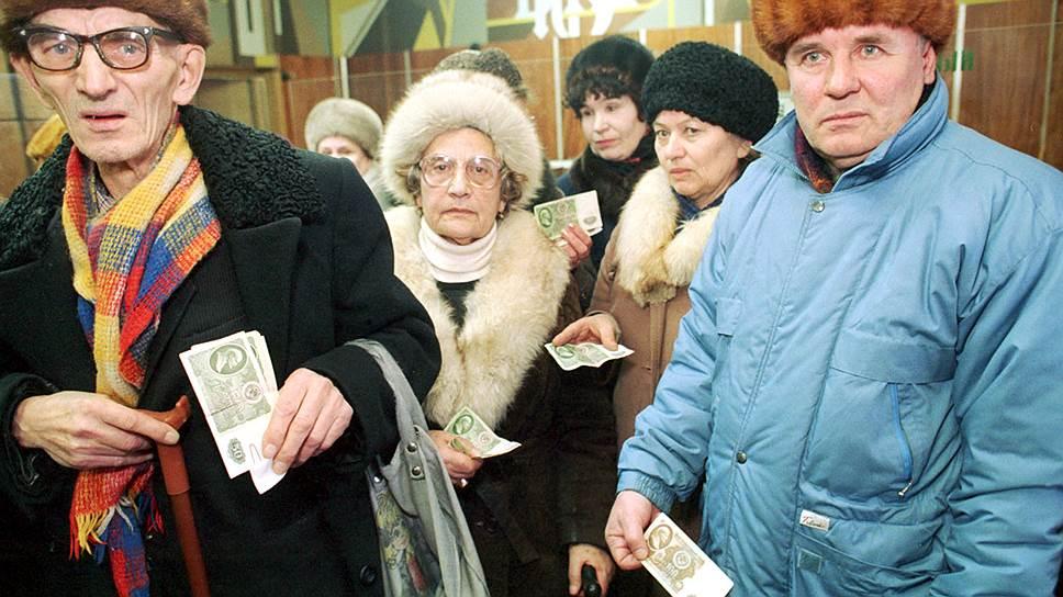 Павловская реформа сделала сверхпопулярными Сбербанк и продуктовые магазины