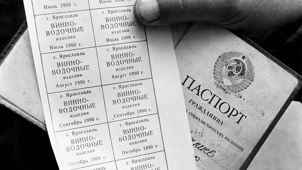 Валентину Павлову не прибавила популярности даже отмена сухого закона