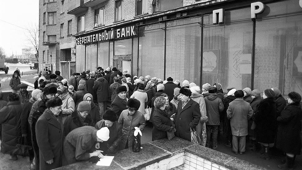 Пенсионерам дали возможность обменять только 200 руб., зато они получили на это два дополнительных дня