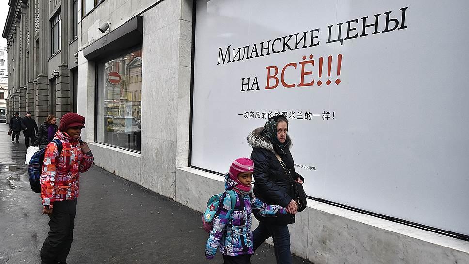 Китайцы стали главными потребителями люксовых товаров на мировых рынках — и это не осталось незамеченным в Москве