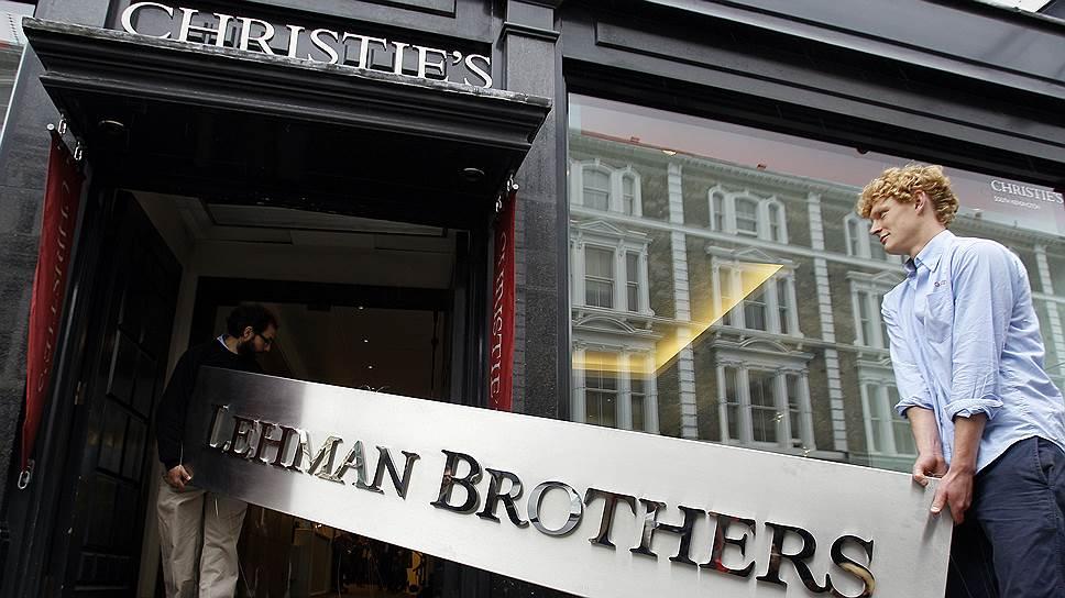 """От """"великого"""" инвестиционного банка Lehman Brothers не осталось даже вывески"""