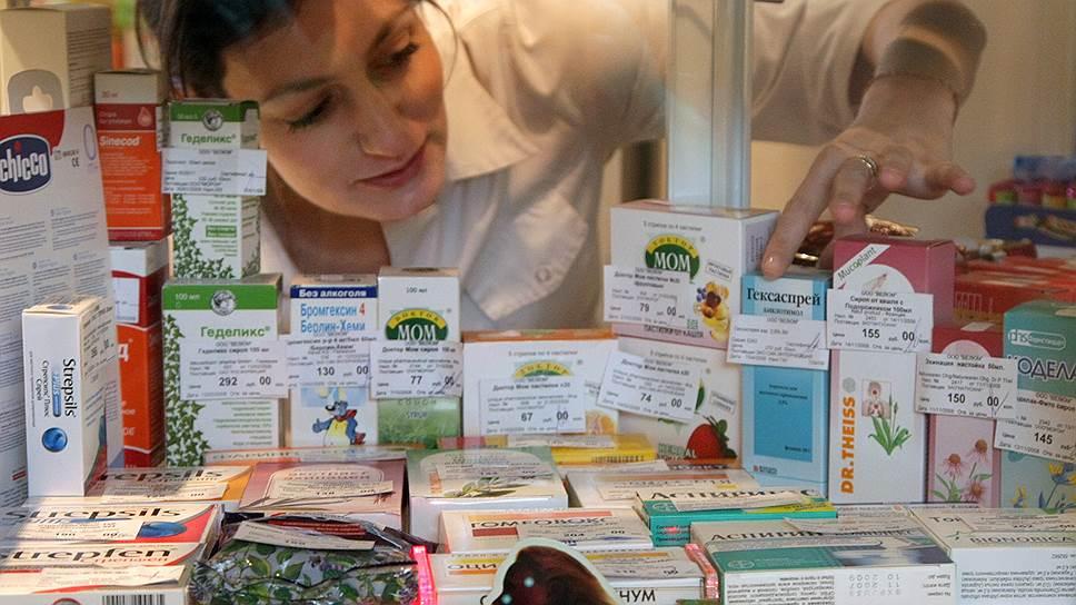 Что на самом деле происходит с лекарствами