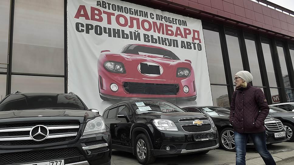 Салон не отдает деньги за проданный авто ломбард победа москва бабушкинская