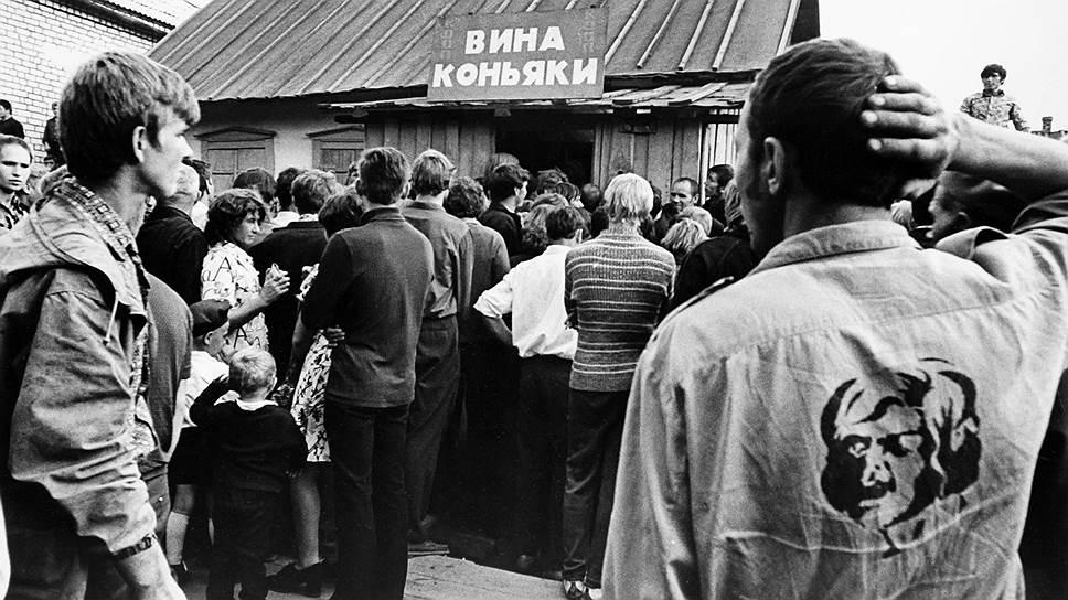 Закончив митинговать против алкоголя, народ массово отправлялся стоять в очереди в винные магазины
