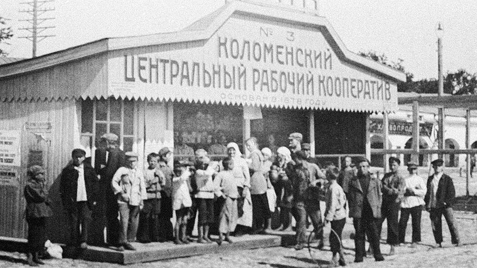 Кооператоры 20-х годов прошлого века не отличались высокой финансовой дисциплиной