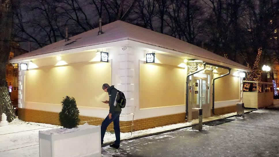 """Вместе с торговыми павильонами у метро """"Кропоткинская"""" снесли туалет площадью 80 кв. м, который его собственник считал своим вкладом в благоустройство города"""