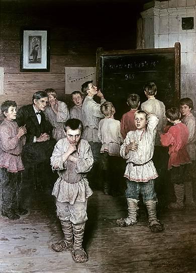 """До революции картина """"Устный счет в школе С. А. Рачинского"""" рекламировала идею церковно-приходских школ. После революции картина стала называться просто """"Устный счет"""", а имя Рачинского куда-то делось"""
