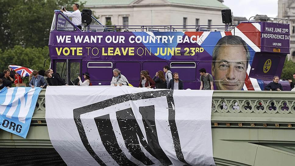 Как Brexit отразится на экономике ЕС?