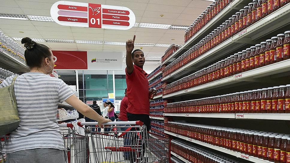 Полки магазинов в Венесуэле способны вызвать ностальгию у тех, кто не забыл СССР конца 80-х годов