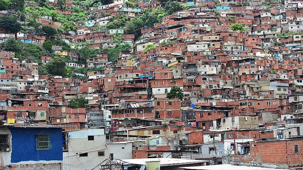 Половина населения пятимиллионного Каракаса живет в баррио — трущобных районах