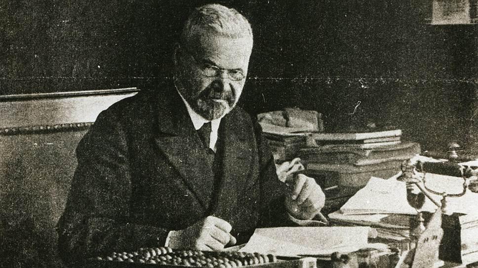 Великий русский издатель