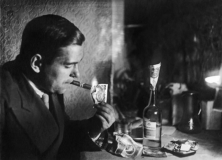 Табак, алкоголь и безответственное финансовое поведение к середине 20-х стали одними из главных врагов диктатуры пролетариата