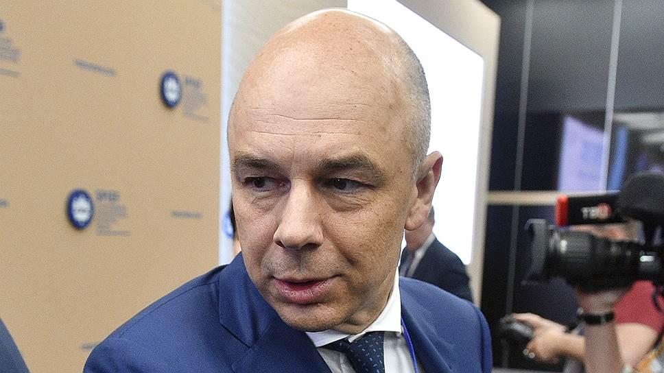 Почему бюджет РФ на 2017-2019 годы обещает стать островком стабильности