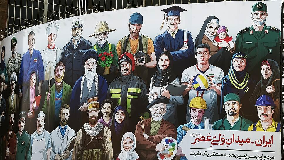Как бы ни уверяли плакаты, вокруг аятоллы Хаменеи сплачивается далеко не весь народ