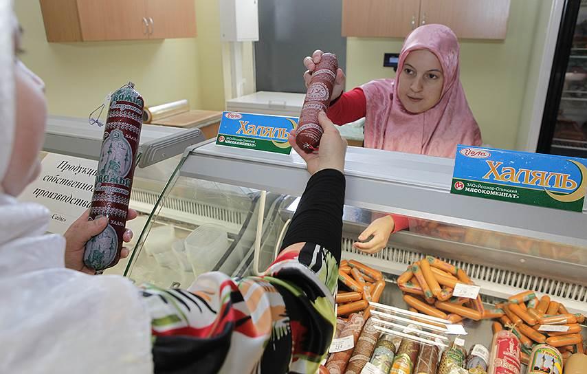 """Количество мусульман в России ежегодно растет минимум на 10%, а количество специализированных производителей и продавцов """"правильной"""" еды для них — еще быстрее"""