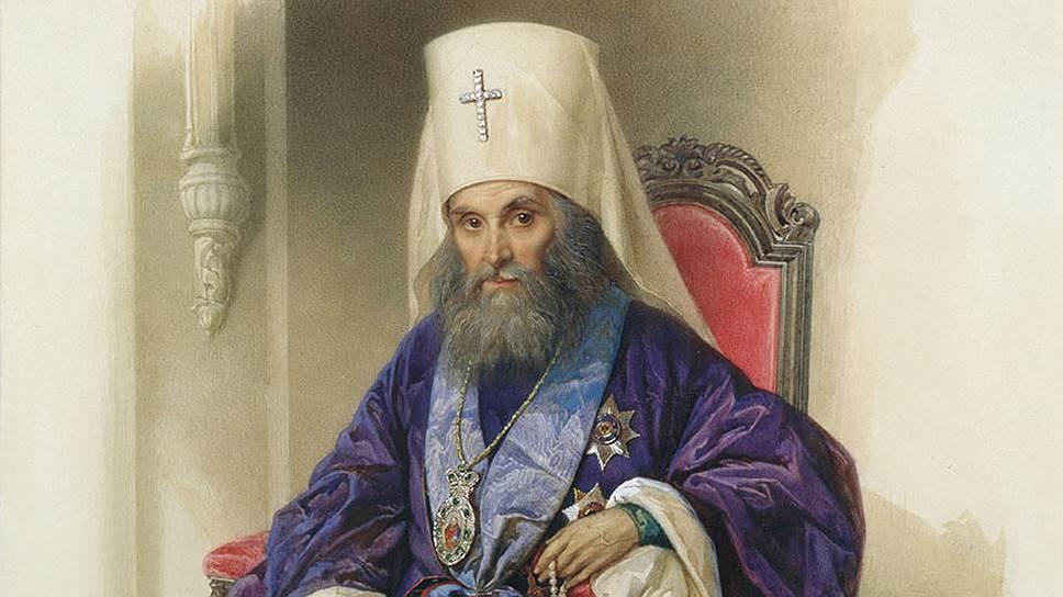 На то, чтобы переломить негативное отношение к Русской Библии и возобновить работы по переводу, московскому митрополиту Филарету (Дроздову) понадобилось более трех десятилетий