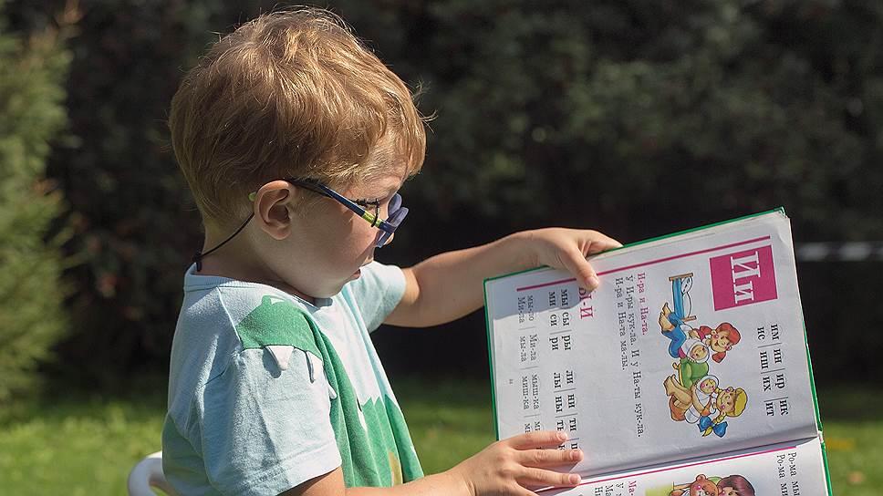 В среднем уровень образования у детей, которые учатся дома, не ниже, чем у тех, кто ходит в школу