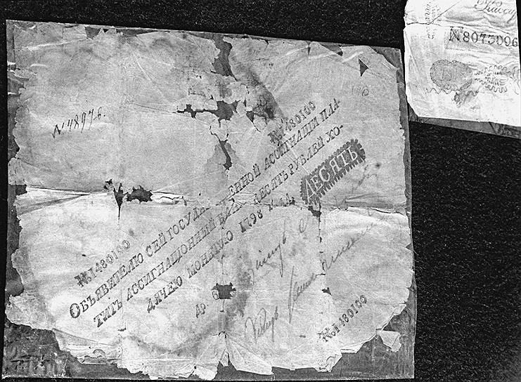 Александр Радищев приравнивал эмиссию бумажных денег к воровству