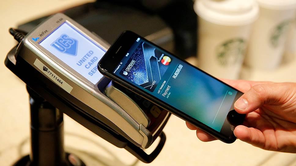 Все платежи в одном смартфоне