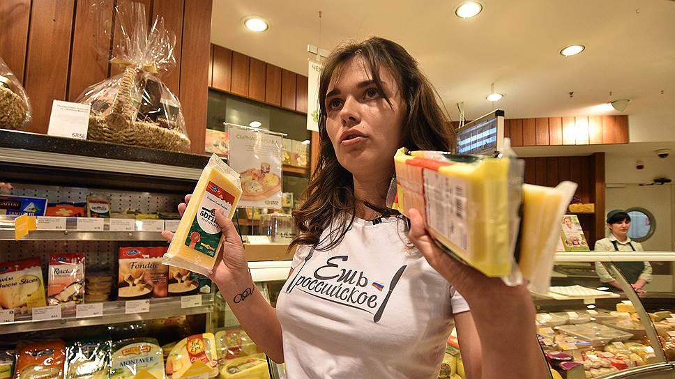 """На борьбу с санкционной едой в супермаркетах движение """"Ешь российское"""" получило в этом году 4,5 млн руб."""