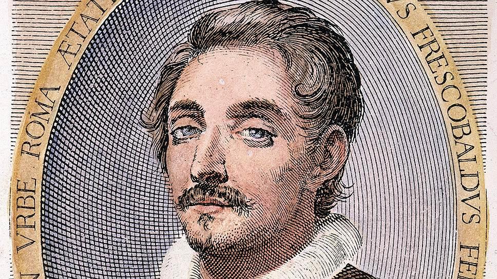 Джилорамо Фрескобальди не занимался виноделием, он прославил свой род как один из самых известных композиторов раннего барокко