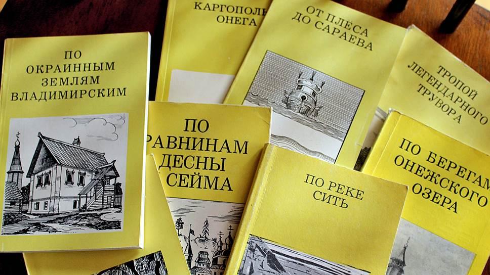 Желтые книжечки серии «Дороги к прекрасному» давали возможность самостоятельно отыскивать интересные архитектурные памятники, расположенные в достаточно глухих местах