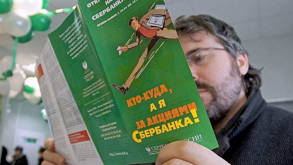 Русские доходные сказки