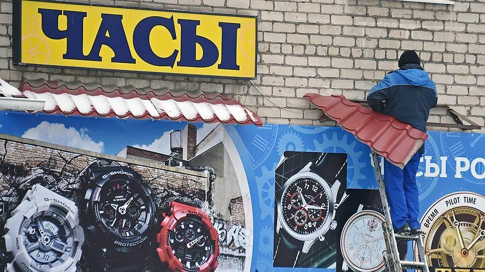 В Котласе богатый выбор наручных часов, включая швейцарские: по заказу привезти могут практически любые. Но у котлашан они особым спросом не пользуются
