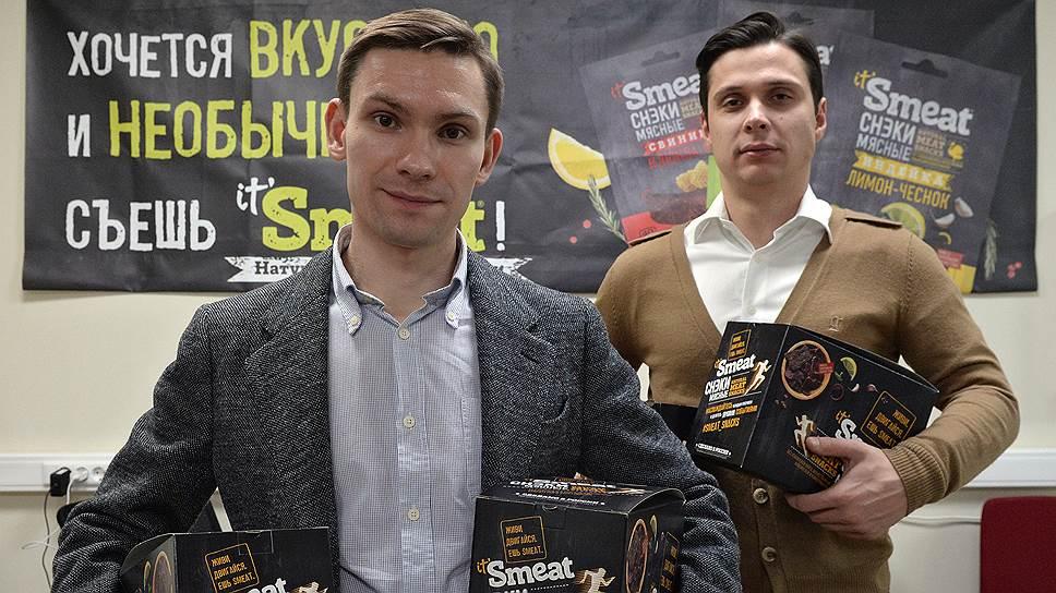 Кирилл Прудников (слева) и Дмитрий Колесников (справа) стараются убедить потребителей в том, что их снеки Smeat — полезный для здоровья продукт