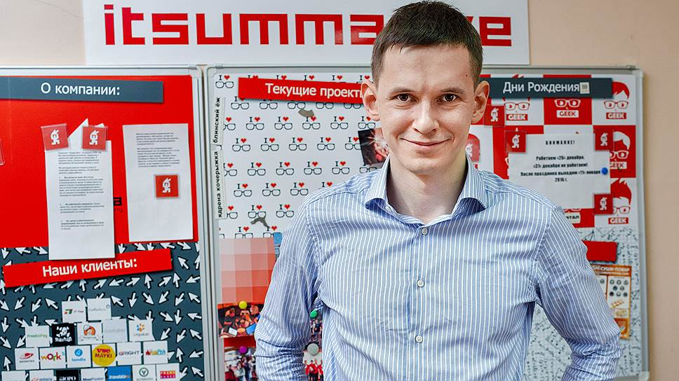 Соучредитель компании ITSumma Евгений Потапов приучает бизнес к дистанционным охранным услугам