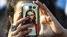 Wi-Fi и Святой Дух