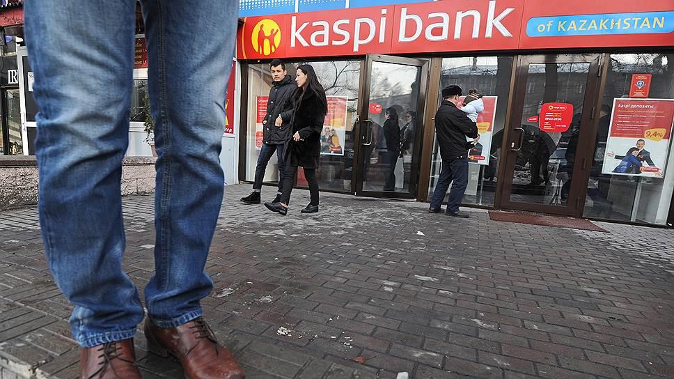 Казахстанцы привыкли к доступным кредитам не меньше, чем жители северного соседа